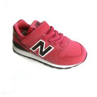 New Balance Sneakers berry